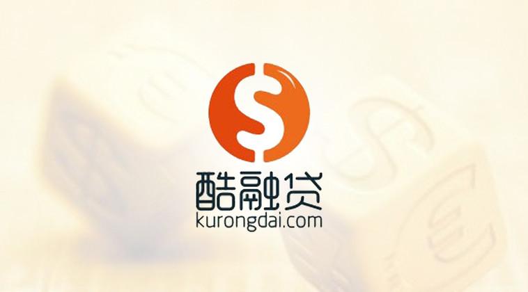酷融网(北京)X道一云 | 帮助企业走上了移动办公的时代