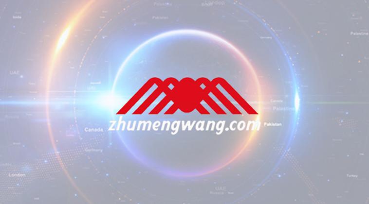 青岛筑梦X道一云 | CRM助力轻松管理客户,高效掌控商机