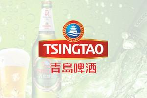 青岛啤酒X道一云   助企业高效地管理华南销售团队