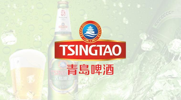 青岛啤酒X道一云 | 助企业高效地管理华南销售团队