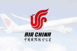 航空公司X道一云 | 搭建整套业务管理系统