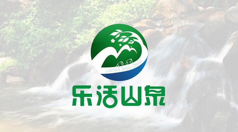 乐活山泉X道一云 | 助力地方政府实现智慧政务协同办公