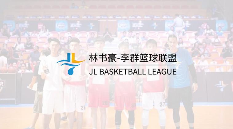 豪群联盟X道一云 | 助力篮球联盟,提升多地办公协作效率