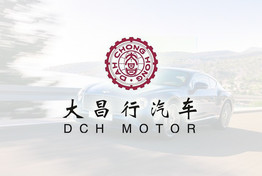汽车销售模式革新,全国TOP10的港资集团大昌行这样用企业微信