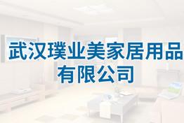 武汉璞业X道一云 | 零售行业渠道信息化管理流程