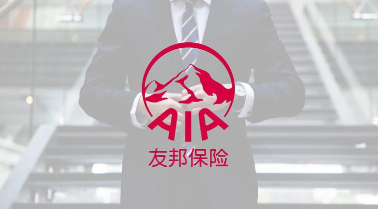 友邦北京X道一云 | 助力金融保险行业突破管理困境,实现企业高效管理
