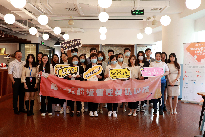 北京沙龙活动5