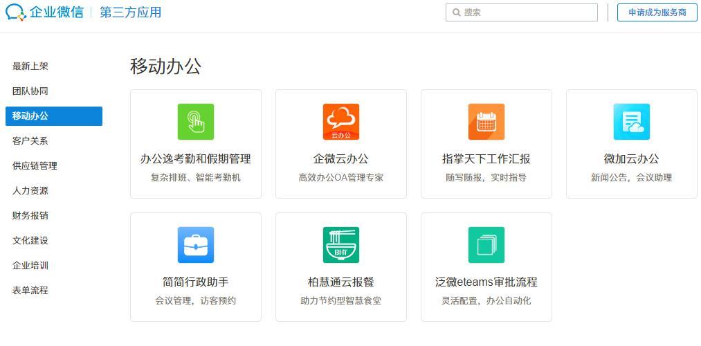 最新送彩金网站大全第三方市场