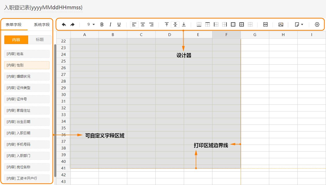 ...13如何自定义纸张大小?excel2013自定义纸张大小教程-天极下载